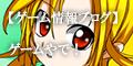 【ゲーム情報ブログ】ゲームやで!